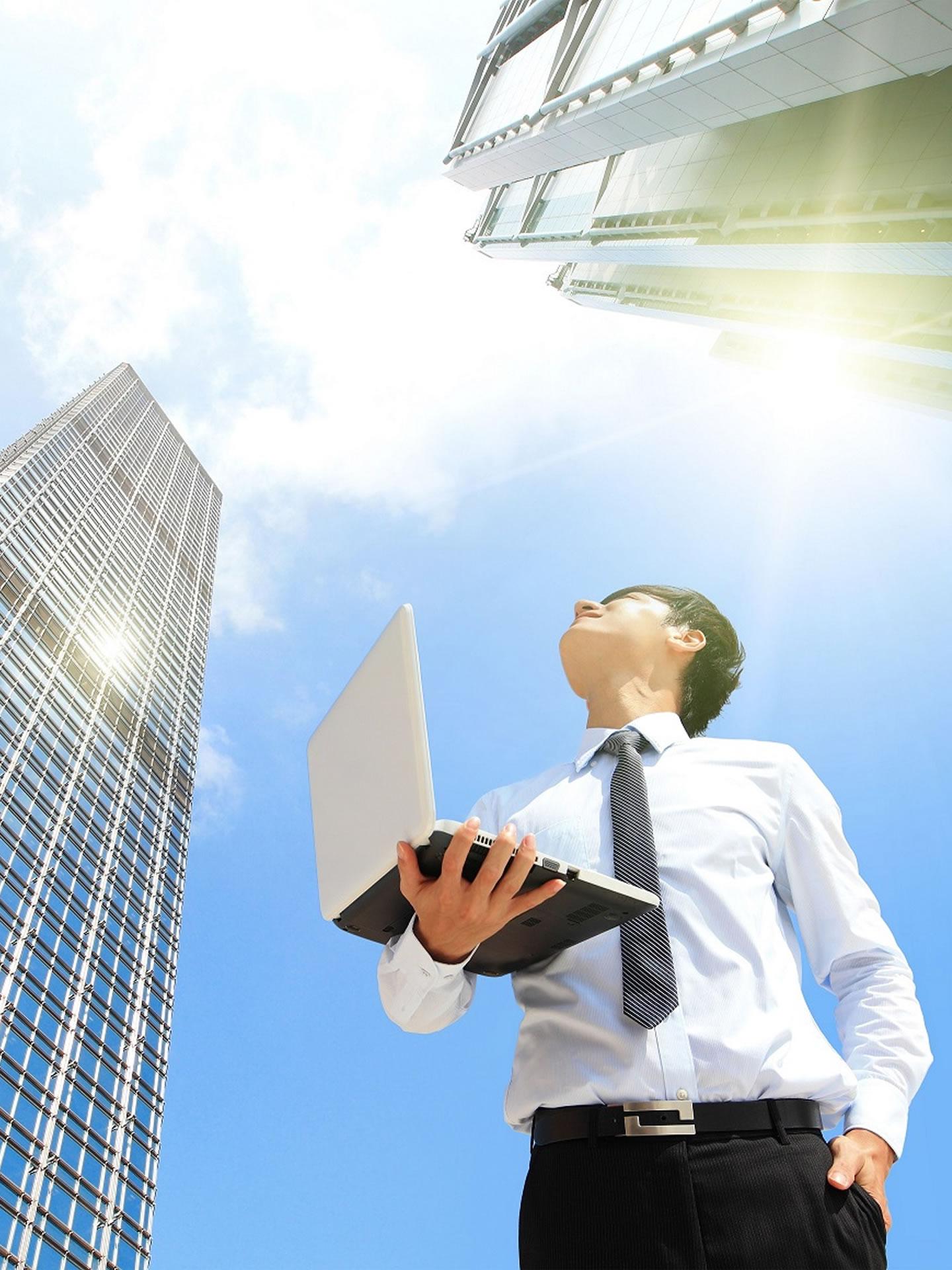 La Visión De Tu Empresa